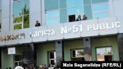 51-ე საჯარო სკოლა
