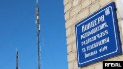 Телевышка на горе Карачун у города Славянска Донецкой области, 5 декабря 2016 года