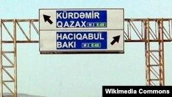 Hacıqabul