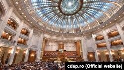 În Parlamentul de la București