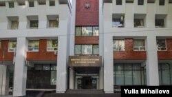 Ministerul de Externe de la Chișinău
