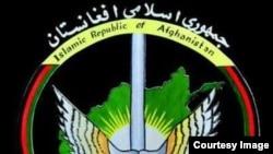 "Afghanistan -- national security ""NDS"" logo لوگوی ریاست امنیت ملی افغانستان"