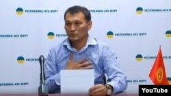 Жыргалбек Саматов.