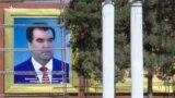Азия: массовая амнистия для Таджикистана