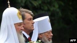 მარცხნიდან: პატრიარქი კირილე, უკრაინის პრეზიდენტი ვიქტორ იუშჩენკო და უკრაინის მართლმადიდებელი ეკლესიის მიტროპოლიტი ვოლოდიმირი