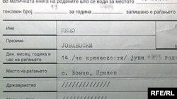 Извод од матичната книга на родените на Пецо Јовановски