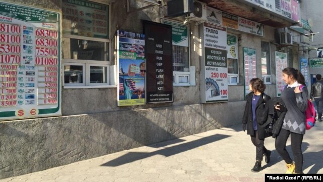 In December, Tajik authorities shut down all independent currency-exchange booths operating across the country, citing the somoni's dropping value.