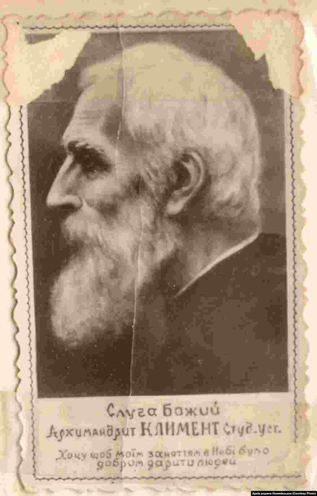 Світлина архиєпископа Климентія Шептицького, яку отець дав синові художника Олекси Новаківського