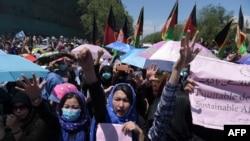 Кабулда миңдеген хазарлар нааразылык акциясына чыгышты.