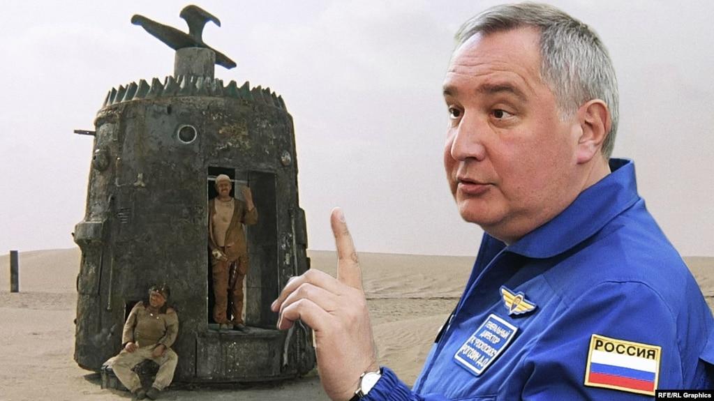 """Дмитрий Рогозин и пепелац из фильма """"Кин-дза-дза!"""", коллаж"""