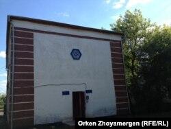 """""""Нұр Отан"""" партиясының Ақкөл аудандық филиалы. Ақмола облысы, 17 маусым 2013 жыл."""