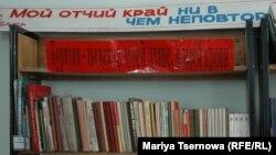 Новоселенгинская средняя школа