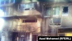 مبنى القسم الداخلي في السليمانية بعد الحريق