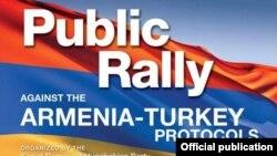 Հայ-թուրքական արձանագրությունների դեմ Գլենդեյլում սեպտեմբեի 27-ին կայացած բողոքի ցույցի պաստառը: