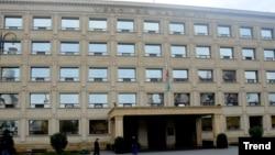 Министерство Налогов Азербайджана