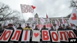 Сторонники Тимошенко на акции в Киеве
