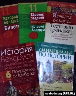 Пра «дапаможнікі»: дапаможа «русскій мір» і руская мова?