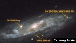 Fotografija zvijezde koja je eksplodirala i stvorila supernovu