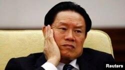 Žou Ýongkang