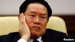 Чжоу Юнкан, бывший министр общественной безопасности Китая.