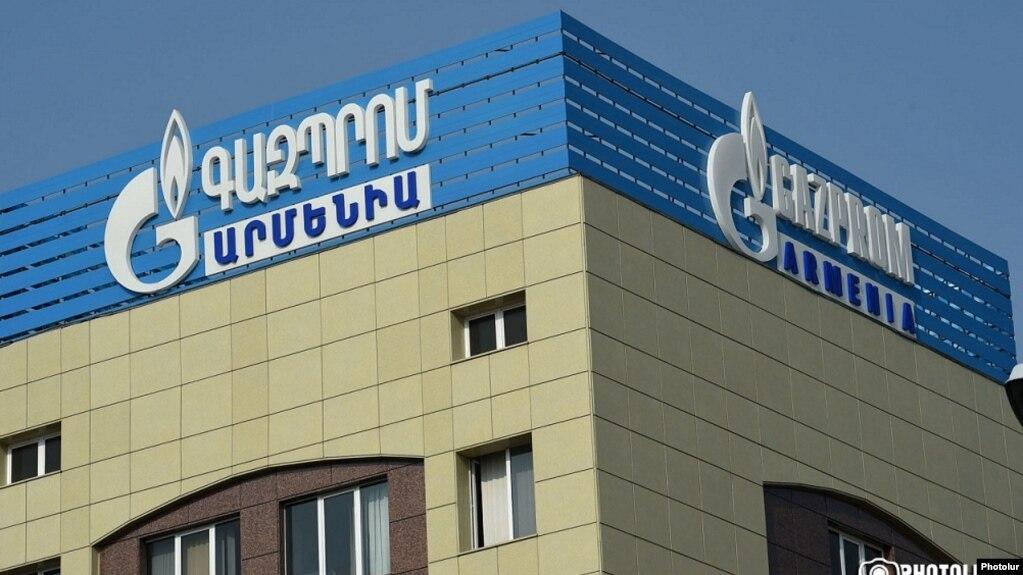 """""""Газпром Армения"""" заявила о риске срыва договора с российским банком из-за обвинений с армянской стороны"""