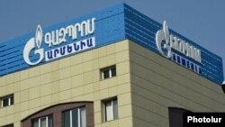Здание ЗАО «Газпром Армения» в Ереване