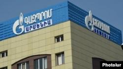 Будівля компанії Gazprom Armenia в Єревані