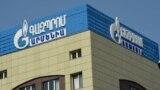 «Գազպրոմ Արմենիա»-ի շենքը Երևանում, արխիվ