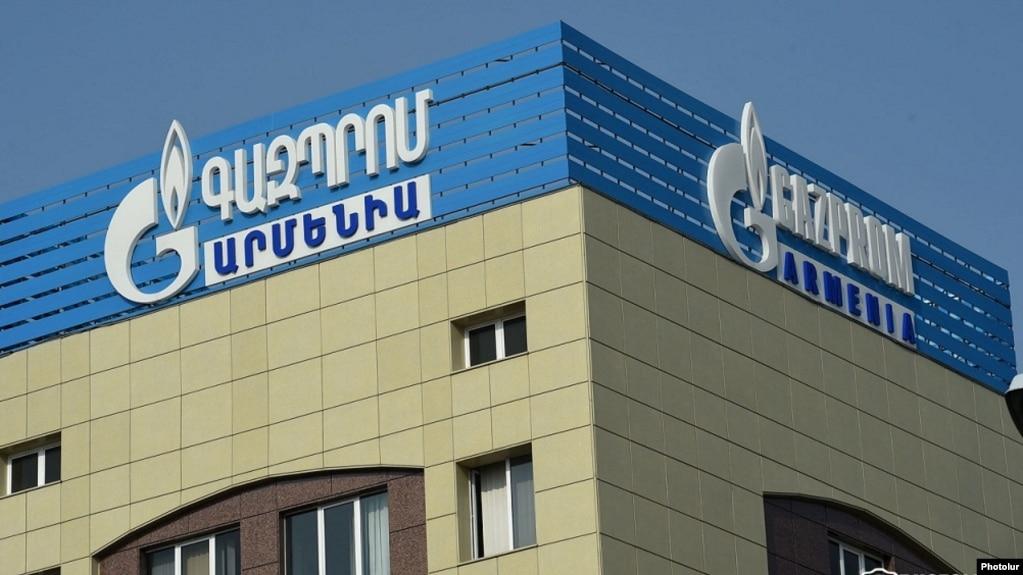 """В долгосрочном разрезе """"комплексное решение"""" """"Газпром Армения"""" содержит в себе очевидные риски"""
