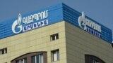 Офис ЗАО «Газпром Армения» в Ереване