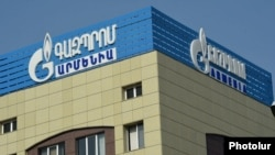 Armenia - The Gazprom-Armenia gas operator's headquarters in Yerevan, 31Oct2014.