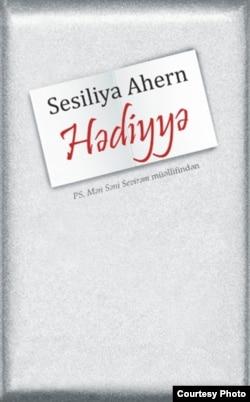 Cecelia Ahern-in kitabı Azərbaycan dilində