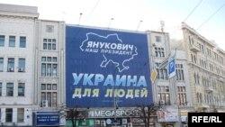 Віктор Янукович починає забувати про свої обіцянки...