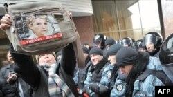 Сторонники Юлии Тимошенко и милицейский спецназ у здания Апелляционного суда Киева, 1 декабря 2011