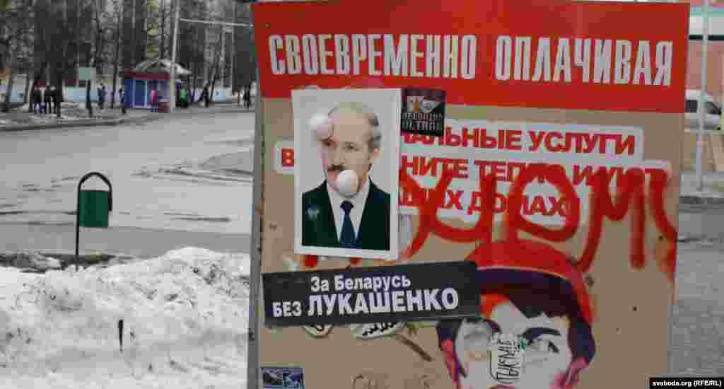 Портрет Лукашенко на стовпі, Бобруйськ, 2013 рік