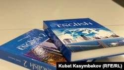 Книга Хамида Турсунова Welcome to English.