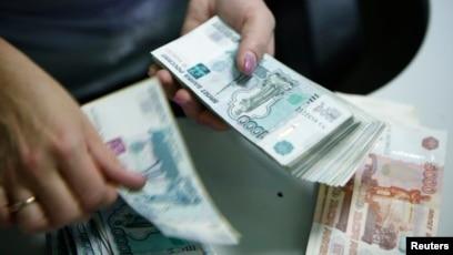 Корона деньги в долг