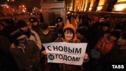 Одна из участниц акции на Триумфальной площади в Москве, 31 декабря 2013 г.
