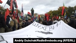 Участники «Марша славы УПА» в парке Шевченко в Киеве, 14 октября 2017 года