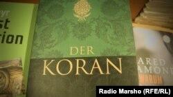 Германи --Немцошна довзийта церан маттахь арахецна Къоран, 12Оха2012.