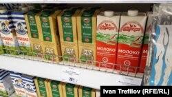 Белорусское молоко в Москве самое дешевое