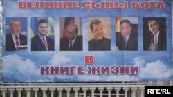 От избрания Ромни президентом в Абхазии были бы не в восторге