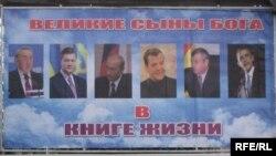 """Утопией считают газета """"Республика"""" идею объединить различные политические силы во власти"""