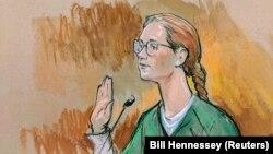 Бутіну затримали в США 15 липня 2018 року