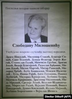 'Mislim da je Milošević bio hazarder. Mislim da je njegov način rješavanja problema bio otvaranje mnogo većih novih problema. Takva vrsta hazarderstva ga je dovela gdje ga je i dovela.'