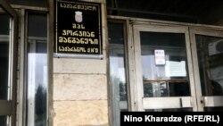 """""""ჯორჯიან მანგანეზის"""" ადმინისტრაციული შენობა ჭიათუარში"""