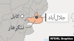 ۴۲تن از ربوده شدهها در ننگرهار از چنگ داعش رها شدند