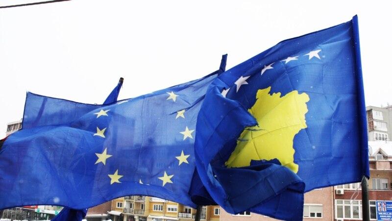 ЕУ  Косово да се откаже од укинувањето на Специјалниот суд