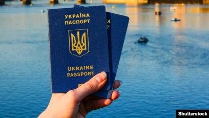 украинское гражданство без отказа от российского кредит 500000 на 5 лет калькулятор втб 24