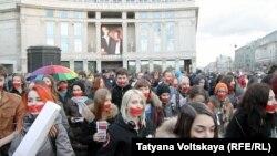 Акция ЛГБТ-активистов в Петербурге